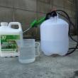 外壁の掃除!緑のコケ!アルタン 30 SECONDS ワンステップ・スプレー・クリーナー(業務用濃縮液) 2L