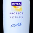 日焼け防止、男も日焼け止め、紫外線から肌を守れ、肌に優しい「ニベアサン プロテクトウォータージェル SPF30」