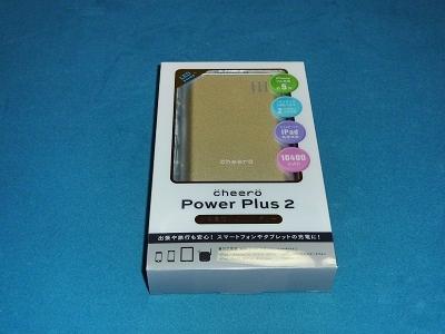 cheeroPowerPlus2_02