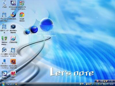 vista_desktop